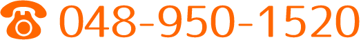 ゆう動物クリニックトリミング専用電話番号048-950-1520