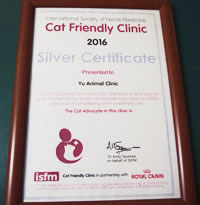 CFC(Cat Friendly Clinic)認定病院